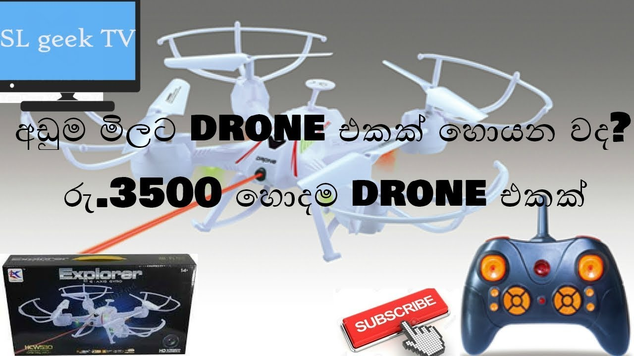 Explorer 6 - axis gyro HCW530 Drone full Review in Sinhala