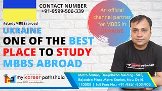 MBBS IN UKRAINE | KNOW PROS AND CONS OF STUDYING MBBS IN UKRAINE