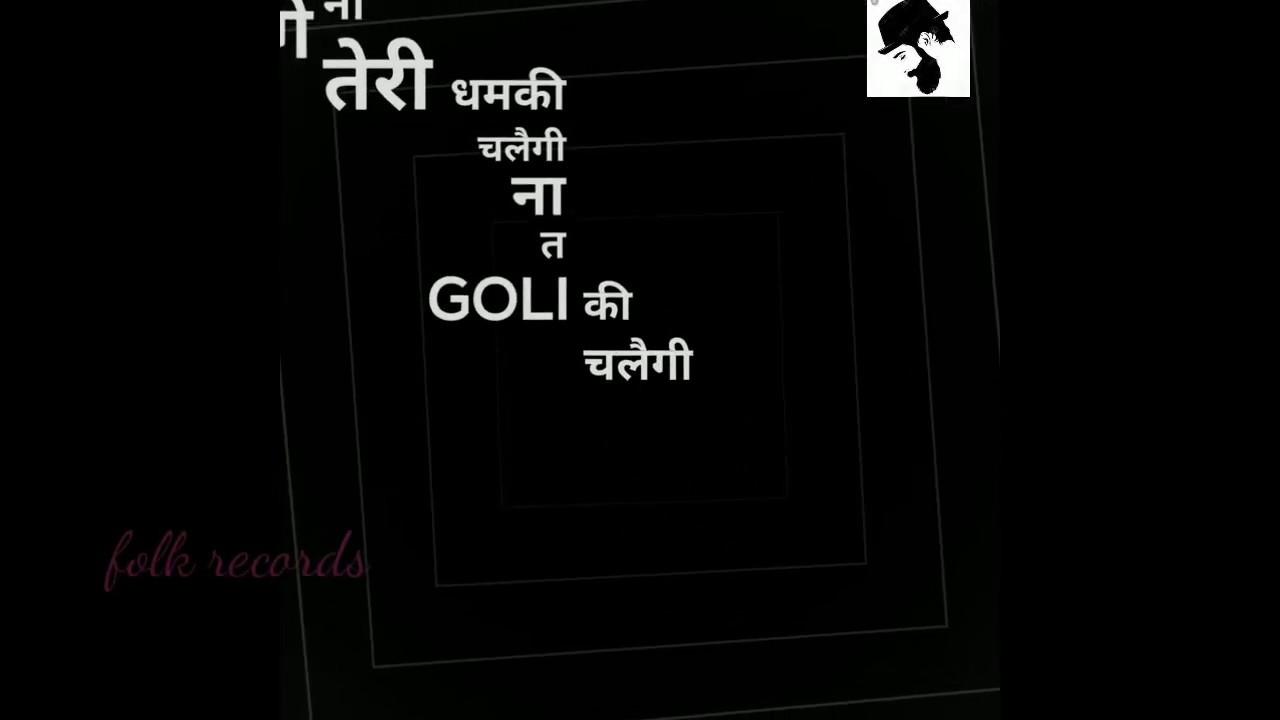 Latest haryanvi song whatsapp status black background