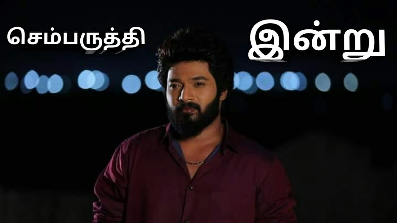 sembaruthi serial 7th october today episode promo review and 6th october episode review