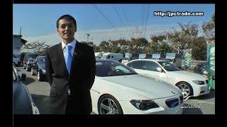 Автоаукционы Японии онлайн экспортер автомобилей из Японии | JPCTRADE CO.,LTD