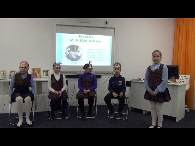 Изображение предпросмотра прочтения – «Юные чтецы» читают произведение «Квартет» И.А.Крылова