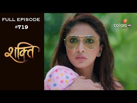 Shakti - 26th February 2019 - शक्ति - Full Episode