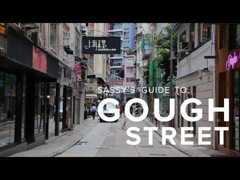Sassy's Guide to Gough Street