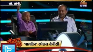 Zee24Taas: childrens day special KBC