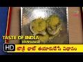 Taste of India  Full Episodes :