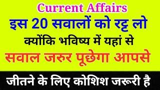 history gk in hindi