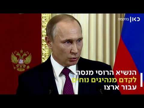 פגישת נשיא רוסיה ומרין לה-פן