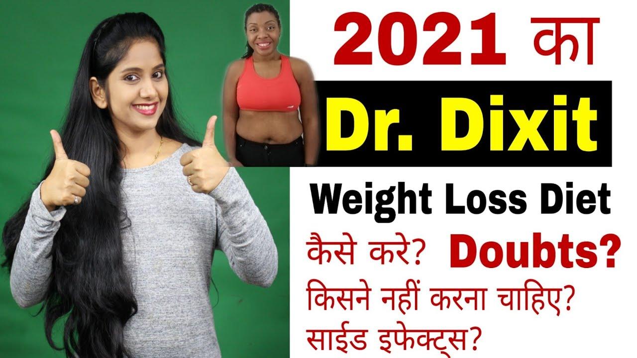 dr jagannath dixit fogyás tippek