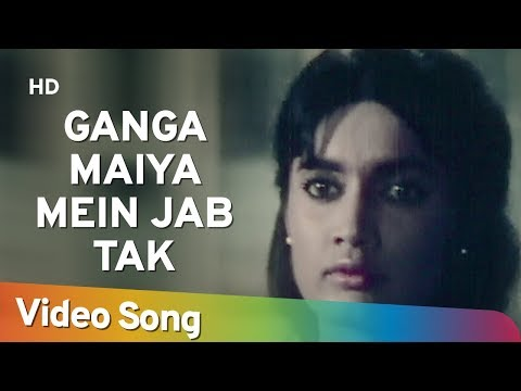 Video - Ganga maiya