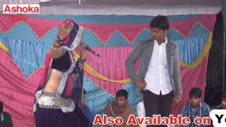 Hum Lakdi Katan Aale New  Compition 2016 Gram Tigra