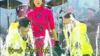 Myanmar Thingyan  Music: Min Lay Shi mha Lan mae