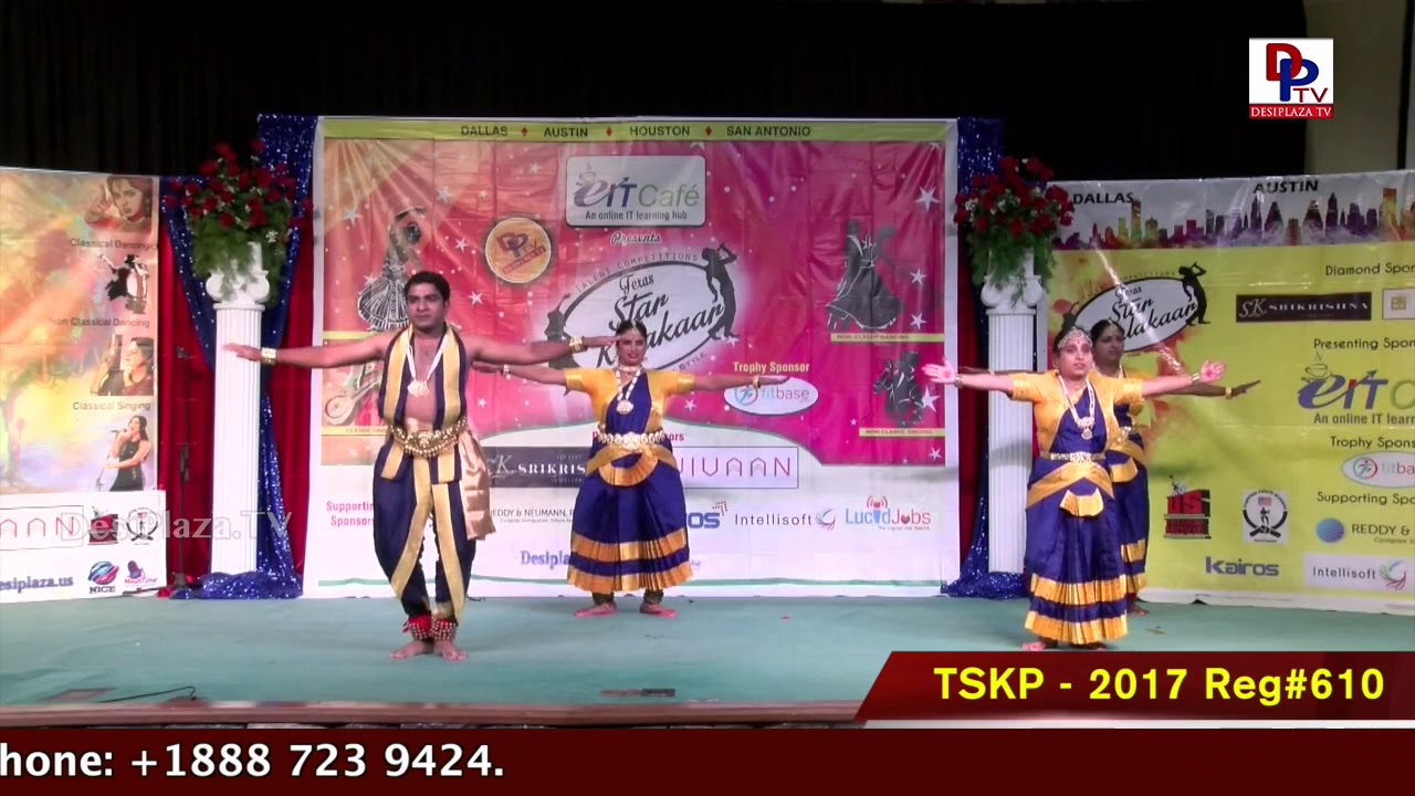 Finals Performance - Reg# TSK2017P610 - Texas Star Kalakaar 2017