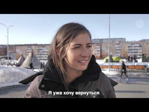 6+ Impressions Of Dudinka | Впечатления иностранцев от Дудинки «Arctic Curling Cup 2019»
