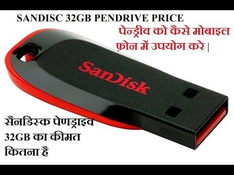 49e81f8d3 Pen Drive 32Gb Price