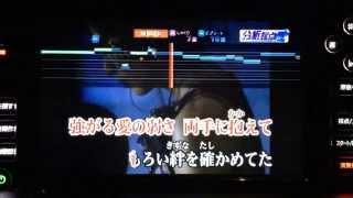 柴咲コウさんのかたちあるもの歌いました!