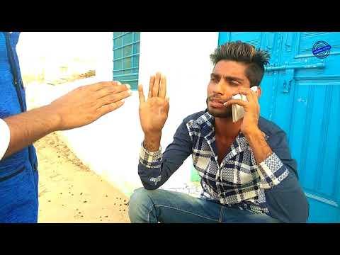बावळा गांव | राजस्थानी हरयाणी कॉमेडी | मुरारी लाल सैन कॉमेडी | murari lal comedy
