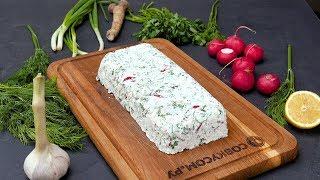 Творожный террин с редисом - Рецепты от Со Вкусом
