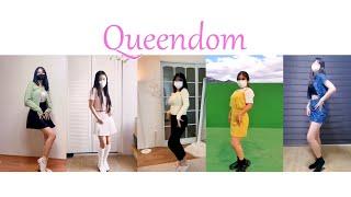 레드벨벳(Red Velvet) - Queendom(퀸덤) │ 커버댄스 Dance Cover [KKUMTEUL…