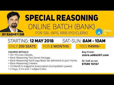 Adda247 Bank Special Reasoning Batch For SBI & IBPS PO/Clerk (Online Classes)