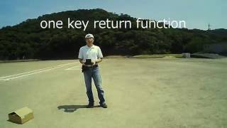 Follow me &one key return の試験飛行です。 音声なしと映像の色彩が...