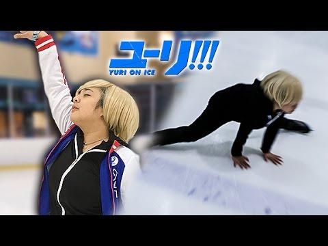 Attempting Yuri on Ice Figure Skating