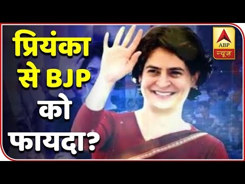 ABP News-CVoter Survey Full: 60% Believe Priyanka Should Be Pitted Against PM Modi | ABP News