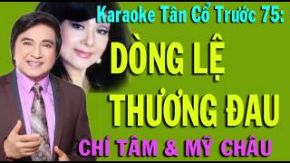 Karaoke tân cổ DÒNG LỆ THƯƠNG ĐAU - THIẾU KÉP [Hát với Bờ Vắng]