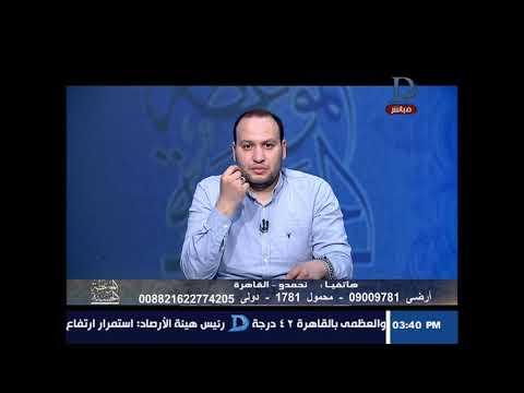 الموهظه الحسنه | الشيخ إسلام النواوي يؤكد عاق والديه لا يرفع عمله