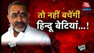 Union Minister Giriraj Singh has said that the 2-child norm must be...