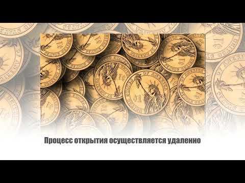 Счет в европейском банке: CIM Banque Швейцария