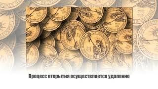 Счет в европейском банке: CIM Banque Швейцария(, 2018-02-27T07:00:01.000Z)