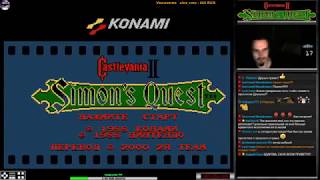 Castlevania II: Simon's Quest прохождение | Игра на (Dendy, Nes, Famicom, 8 bit) Konami Стрим HD RUS