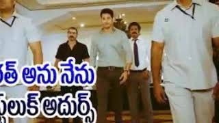 Bharat Thanu Nenu movie trailer Mahesh Babu