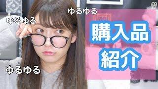 【MV】ワロタピーポー / NMB48[公式] https://www.youtube.com/watch?v=...