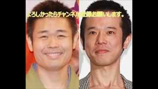 品川祐、庄司智春の3億円豪邸報道に「あいつ遠くに行っちまった」 お笑...