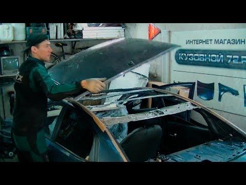 видео: Замена крыши, покраска kia rio. Кузовной ремонт Тюмень