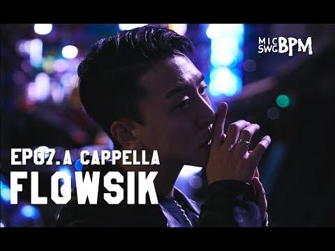 New Era x MIC SWG [BPM] - EP07. Flowsik (플로우식) Acappella thumbnail