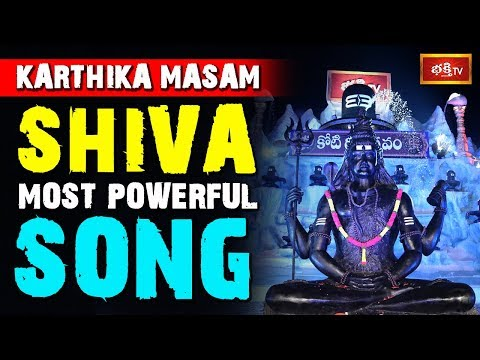 Kanakanamu Shiva Ghanamaite Song | Lord Shiva Most Powerful Song | Koti Deepotsavam Exclusive Song