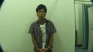 NETAJIN Live Tour 2009 -墜ちたら這い上がれ- thumbnail