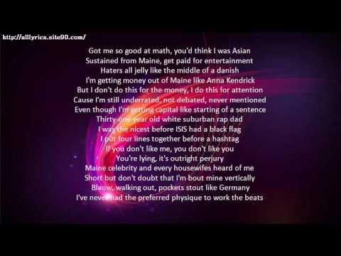 SPOSE Anna Kendrick Lyrics