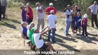 Финал Ялтинского Голубедрома 2016