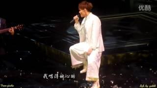 20151219 楊宗緯北京演唱會-她來聽我的演唱會(歌詞版) thumbnail