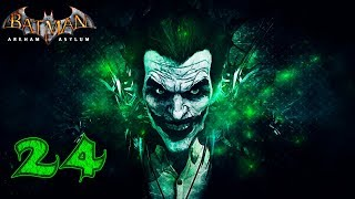 Batman: Arkham Asylum [60 FPS] прохождение на геймпаде часть 24 Плющевидный гемор