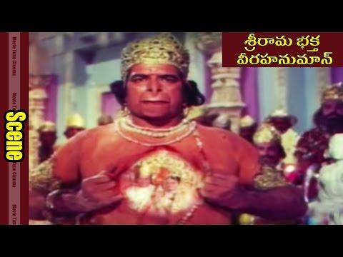 Hanuman Shows In Heart Sita, Rama || Sri Rama Bhakta Veera Hanuman Movie || Jaswa Jith