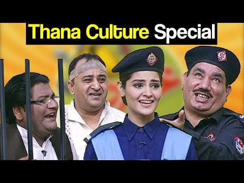 Khabardar Aftab Iqbal 15 October 2017 - Thana Culture Special - Express News