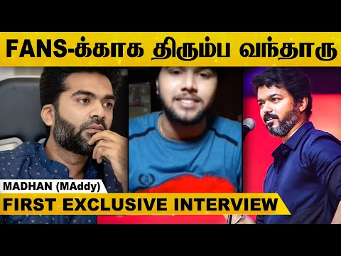 Vijay அண்ணா Speech கேட்டாலே செம Confidance கிடைக்கும் - Special Interview With Actor Madhan...!   HD