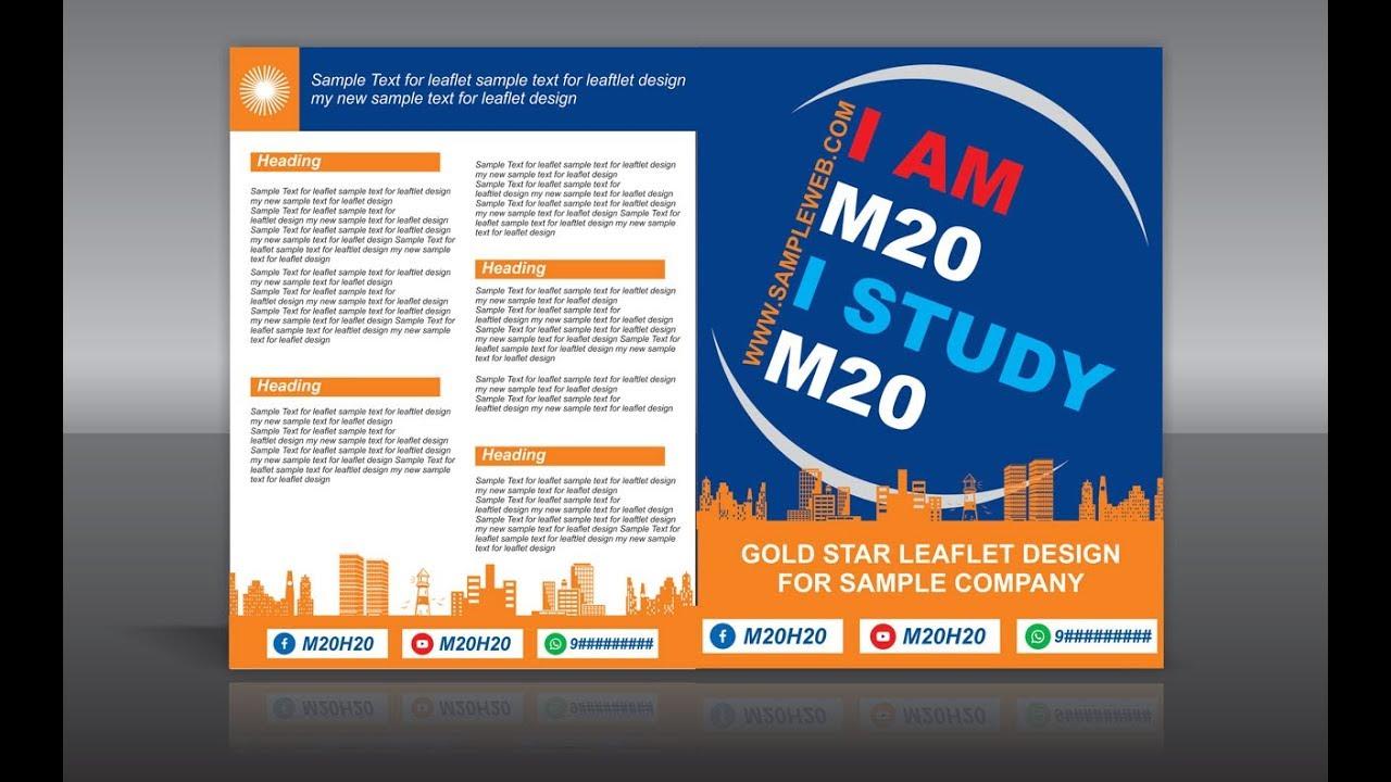 how to make leaflet brochure design in hindi