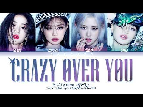 Download #Blackpink #The_album #COY BLACKPINK crazy over you  (first color lyric video)