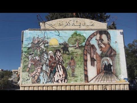 جولات (60): كفر تخاريم .. مدينة الحضارة والبطولات